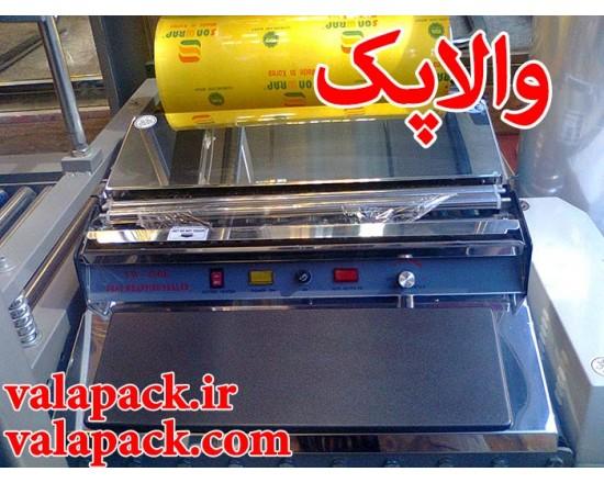 دستگاه بسته بندی سلفون استرچ مواد غذایی رومیزی